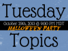 #EroticWriters: Halloween Writing Challenge – Interested